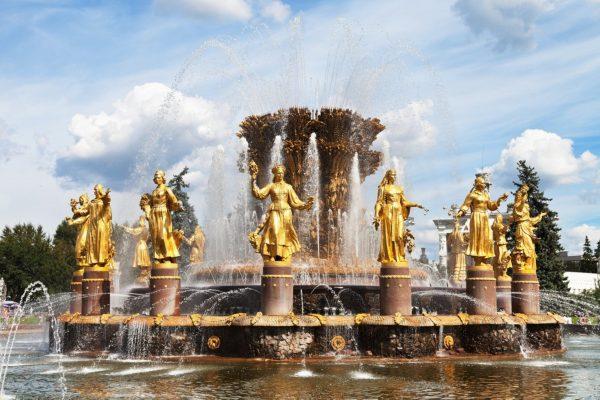 Tour di Mosca, fontana dell'amicizia dei popoli al parco VDNKh