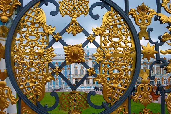 dettaglio cancello palazzo di caterina - tsarskoe selo