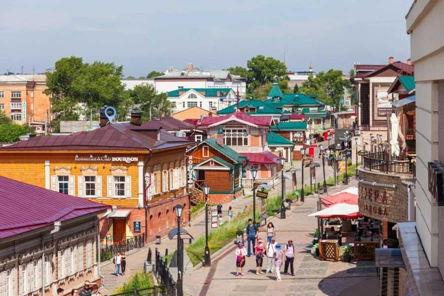 La città di Siberia