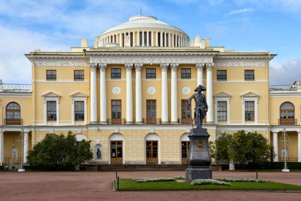 Viaggio in Russia, Reggia di Pavlovsk