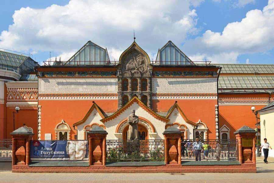 Giro panoramico di Mosca e Galleria Tret'jakov