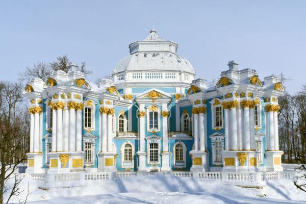 Tour San Pietroburgo, padiglione Ermitage nel parco dietro il Palazzo di Caterina, Pushkin tsarskoe selo