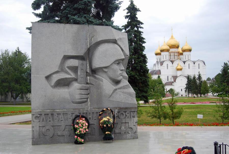 monumento per la guerra