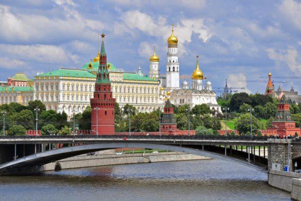 Mosca centro città