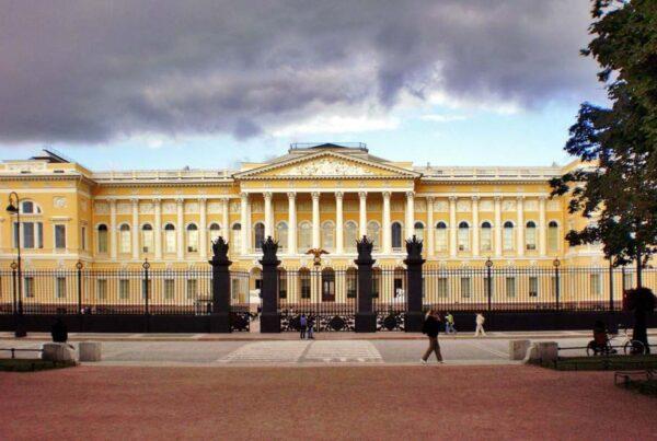 Museo Russo di San Pietroburgo