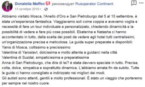 Recensione di Donatella per il tour Mosca, San Pietroburgo e l'Anello d'Oro completo