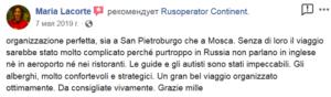 Recensione del viaggio San Pietroburgo e Mosca